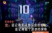 华语群星-小手拉大手KTV伴奏视频