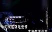 吕蔷-如果这就是爱情KTV伴奏视频