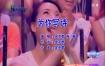 吴克群_拖鞋-为你写诗KTV伴奏视频