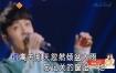 吴青峰-窗外的天气KTV伴奏视频