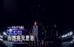 庾澄庆-告白气球KTV伴奏视频