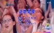 张杰_周一豪-这就是爱KTV伴奏视频