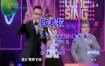 张韶涵_雨馨雨薇-欧若拉KTV伴奏视频