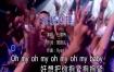 杜德伟-抱紧处理KTV伴奏视频