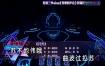 沙马五各-月光KTV伴奏视频