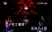 王力宏_多雷-盖世英雄KTV伴奏视频