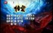 王宁-悟空KTV伴奏视频