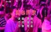 罗琦-随心所欲KTV伴奏视频