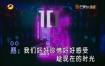 群星-我们的时光KTV伴奏视频