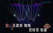 ANU-天涯歌女KTV伴奏视频