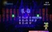 老狼_中国摇滚天团-礼物KTV伴奏视频